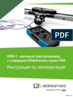 HKN_1_ru_web