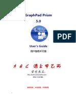 Graphpad prism5