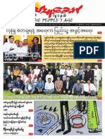 The People's Age Vol 4 No 173