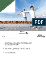 WCDMA_ALU