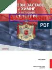 Grbovi, Zastave i Himne u Istoriji Crne Gore