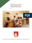 HMIS - Health Management Information System - Government of Tamil Nadu