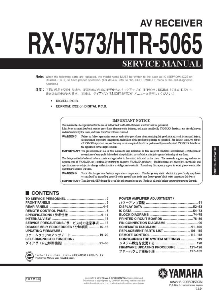 yamaha wiring diagram bose 901 to powered mixer yamaha rx v573 htr 5065 solder power supply  yamaha rx v573 htr 5065 solder