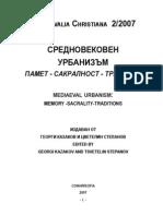 Georgi Kazakov - Srednovekoven Urbanizym