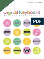 -VAA1306 Portable Keyboard