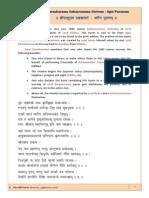 Sri Parashurama Sahasranamam AgnI Puranam