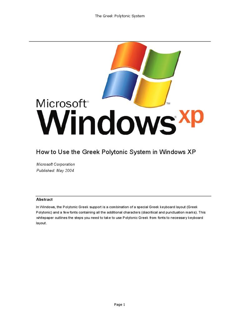The Greek Polytonic System | Greek Alphabet | Computer Keyboard
