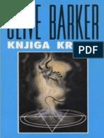 Clive Barker - Knjiga Krvi 1