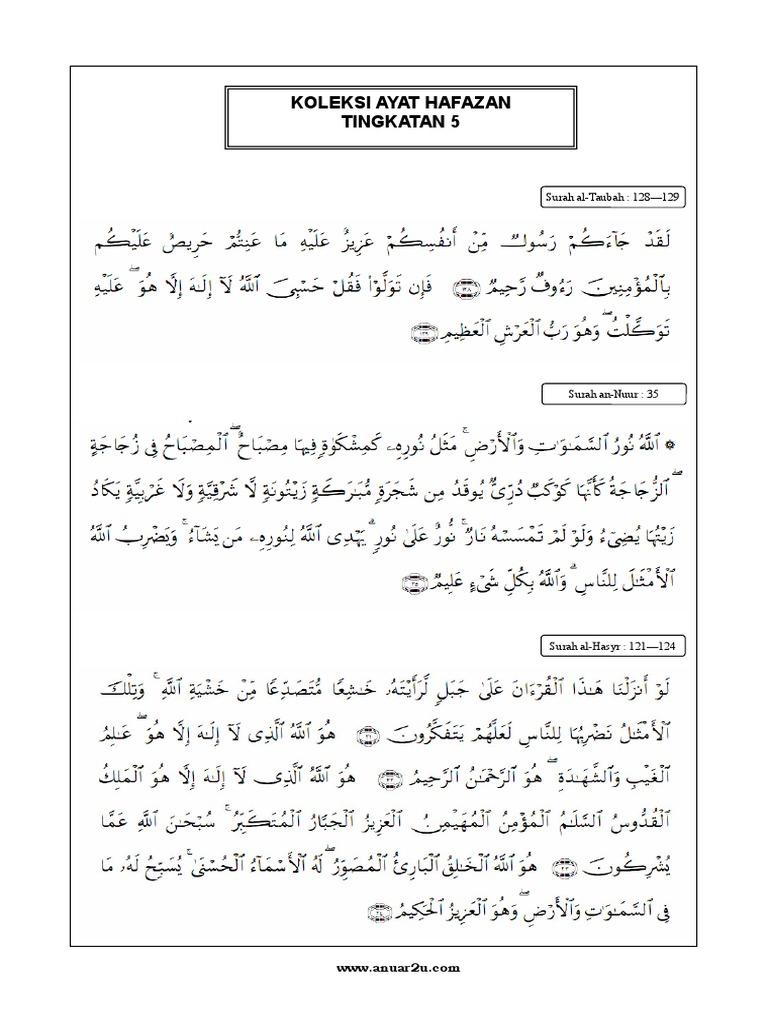 Ayat Hafazan Tingkatan 5