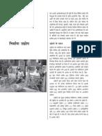 Chaptytyter8.pdf