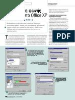 Office Xp Voice
