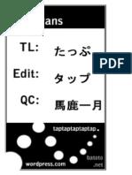 Sword Art Online - Silica Edition