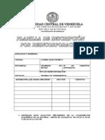 PLANILLA DE INSCRIPCIÓN - REINCORPORACIÓN