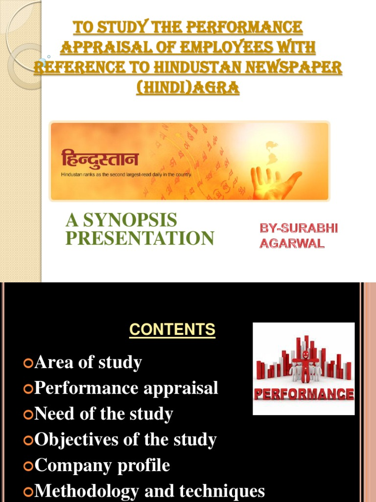 a study on performance appraisal project report