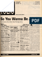 1989 August Folio KTRU FM