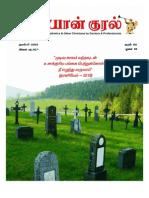 Seeyon Kural - Nov 2013 - A Catholic Tamil Magazine