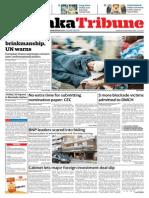 Dhaka Tribune print edition
