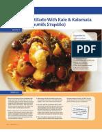 Peter Minaki (Kalofagas) feature in December 2013 Christmas issue