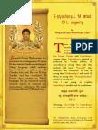 Method of Satyacharya's Longevity