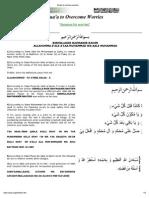Dua'a to Remove Worries