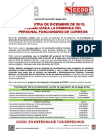 1735260-Tramitacion de La Paga Extra de Diciembre de 2012