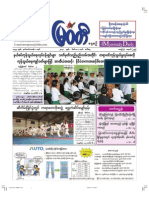 Myawaddy daily News Journal Myanmar
