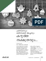 Jeevadeepthi Dec 2013 - A Malayalam Catholic Magazine