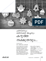 Jeevadeepthi Dec 2013 - A Malayalam Catholic Magazine