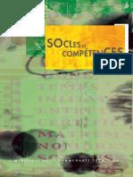 Les socles de compétences - Eveil - Initiation scientifique (ressource 1654)