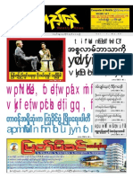Midday Sun Weekly News Journal Vol 1 No 49