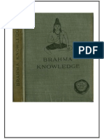 Brahma Knowledge