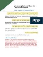 Dua Recited at Intervals of Taraweeh Prayers