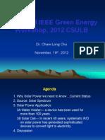 CChu Green Energy Workshop 2012 Website