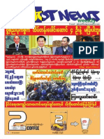The Hot News Journal PDF (Vol -4) (No - 169)