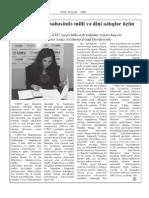 რეგიონულ ბეჭდურ მედიაში გასული სტატიები
