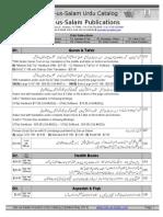 Catalog Urdu