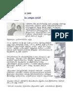 Idlyvadai Removed Post about Jayalalitha