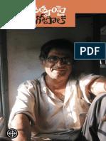 3.Mata Tathvampai Balagopal