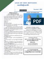ACR Newsletter (01 December 2013)
