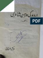 Urdu Ki Mazahiya Shaairi (Intikhab)