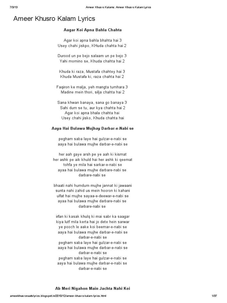 BATTLE B-DAMAN OPENING Chords - Misc Soundtrack | E-Chords