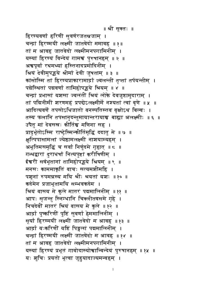Durga Suktam Sanskrit Download