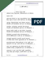 Dashrath Krit Shani Stotram