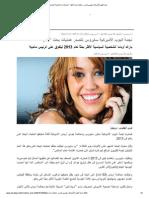 نجمة البوب الأميركية سايروس تتصدر عمليات بحث _ياهو_ - العربية