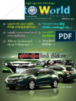 Auto World Vol 2 Issue 46