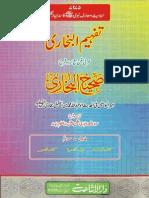 Sahih Ul Bukhari Vol 01 Part 03