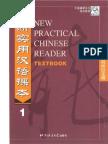 Treino Leitura Chines