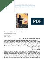Arabo-AnnoLiturgico
