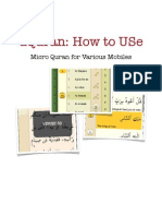 uQuran How To