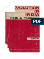 Revolution in India Sen